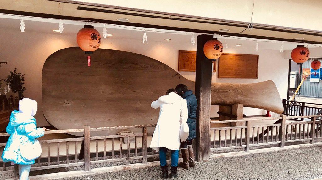 宮島表参道商店街の大杓子(だいしゃもじ)