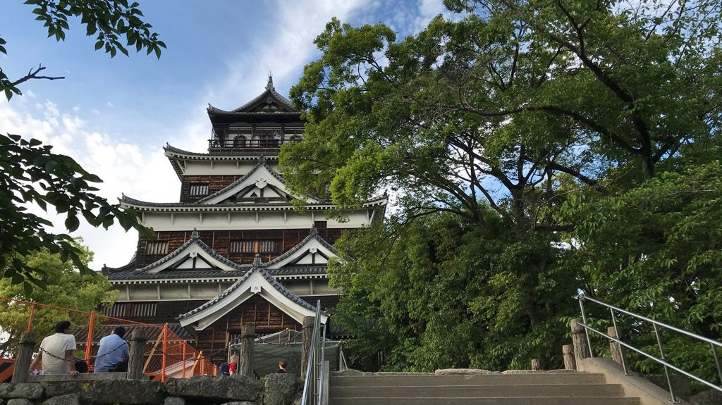 広島城、守天
