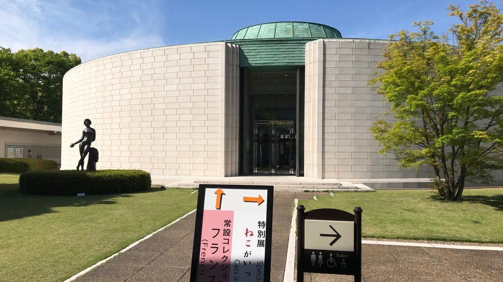 ひろしま美術館本館の外観