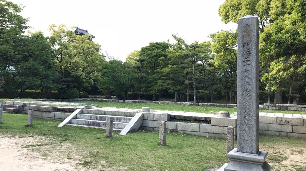 日清戦争時の広島大本営跡