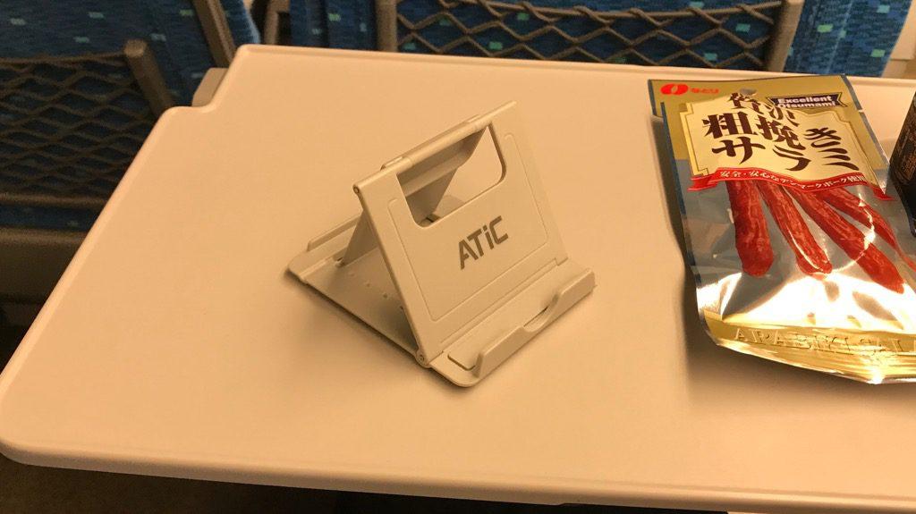 ATiC スマホ&タブレット用 折りたたみ式&角度調整可能軽量スタンド