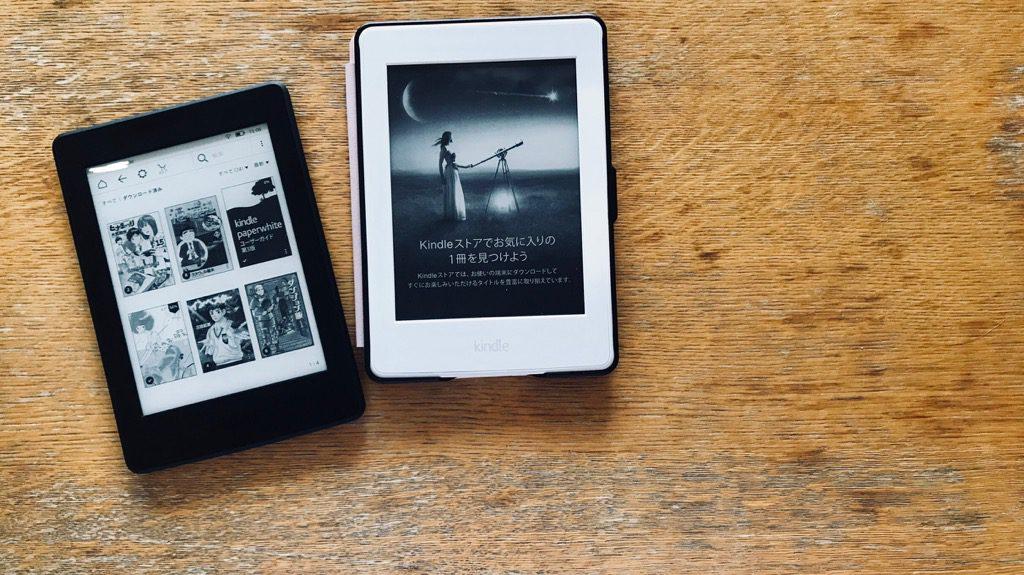 家で退屈な時に楽しく過ごす方法③:電子書籍(Kindleなど)・マンガ読み放題サービス