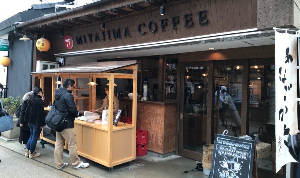 宮島コーヒー