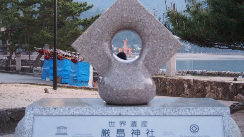 世界遺産登録記念碑