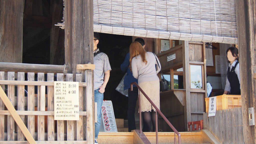 宮島の千畳閣(豊国神社)