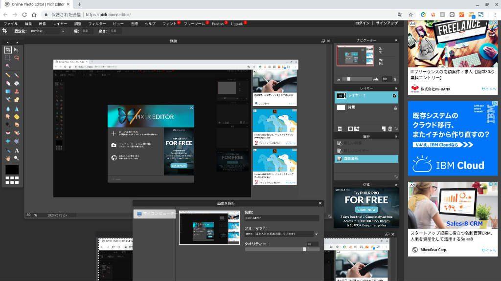 pixlr editor2