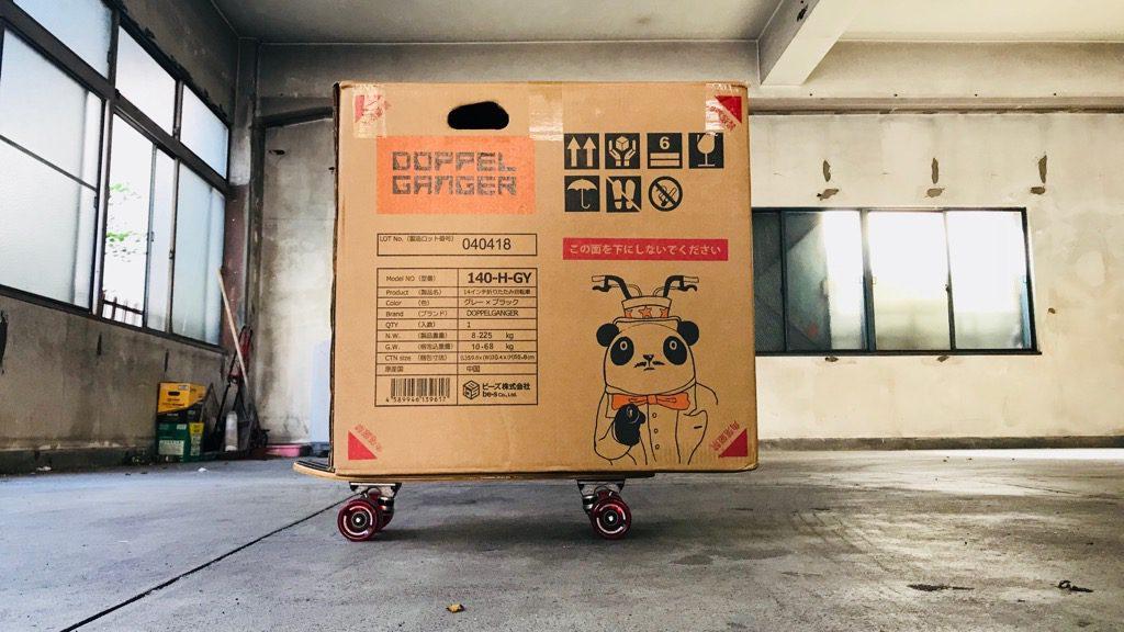 ドッペルギャンガー「Hakovelo」の外箱