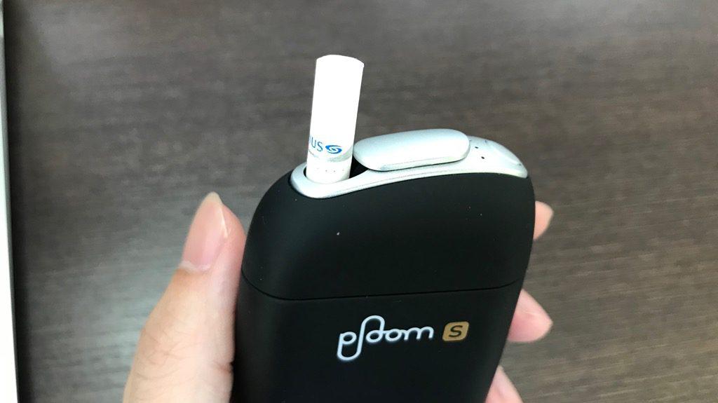 Ploom S(プルーム・エス)の使い方:たばこスティックを差し込み、アクションボタンを長押し