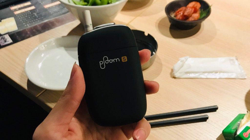 Ploom SとはJTが販売している加熱式タバコデバイス