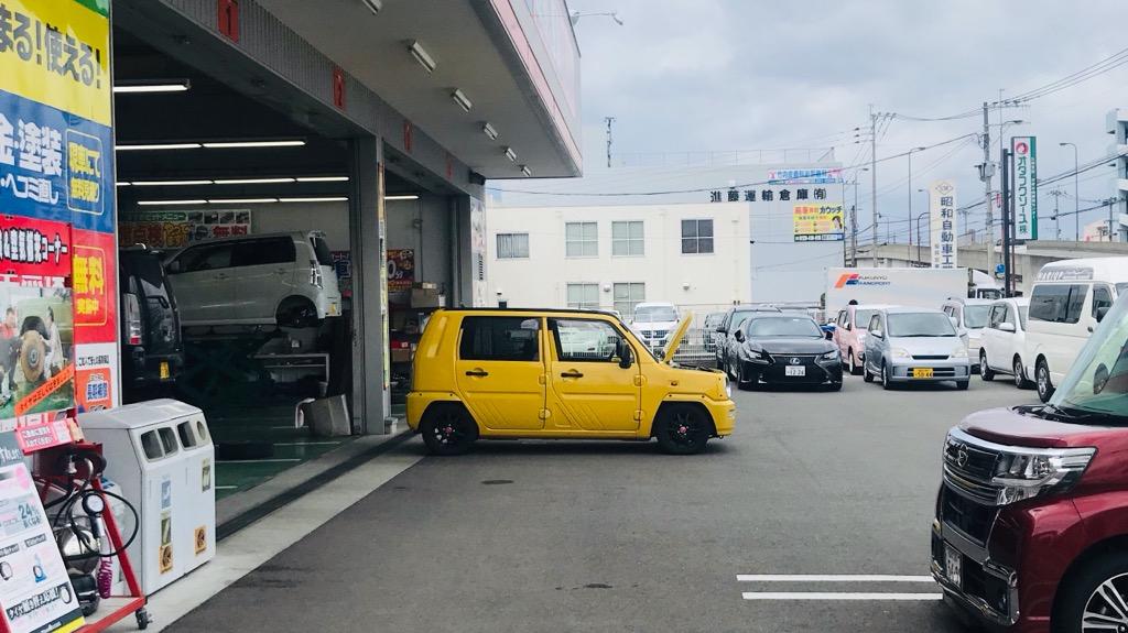 車幅灯を修理・交換してもらえる場所:ガソリンスタンドやオートバックス