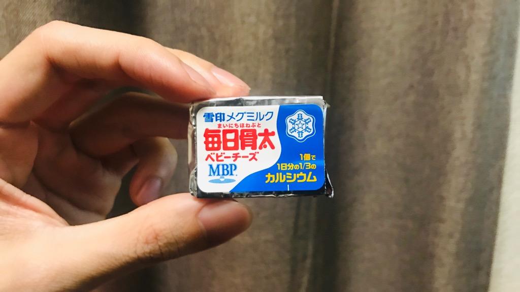 カルシウムを手軽に摂りたいなら雪印メグミルクの毎日骨太がオススメ