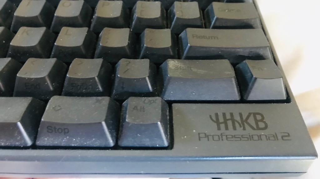 まとめ:HHKBはいいぞ!キーボードよく使う人なら買って後悔しない製品