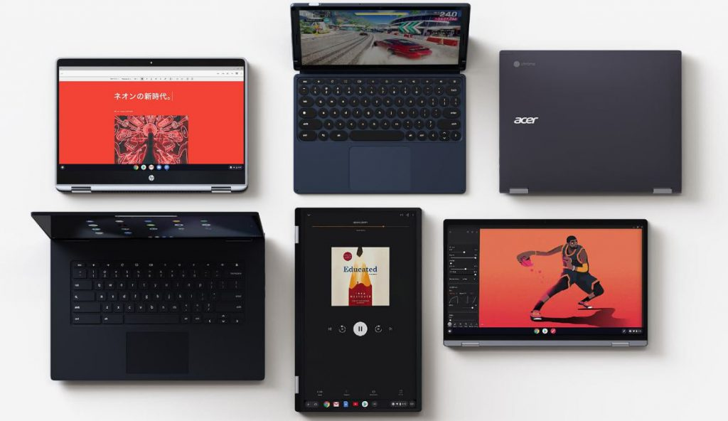 Chromebook(OS)のメリット・デメリット
