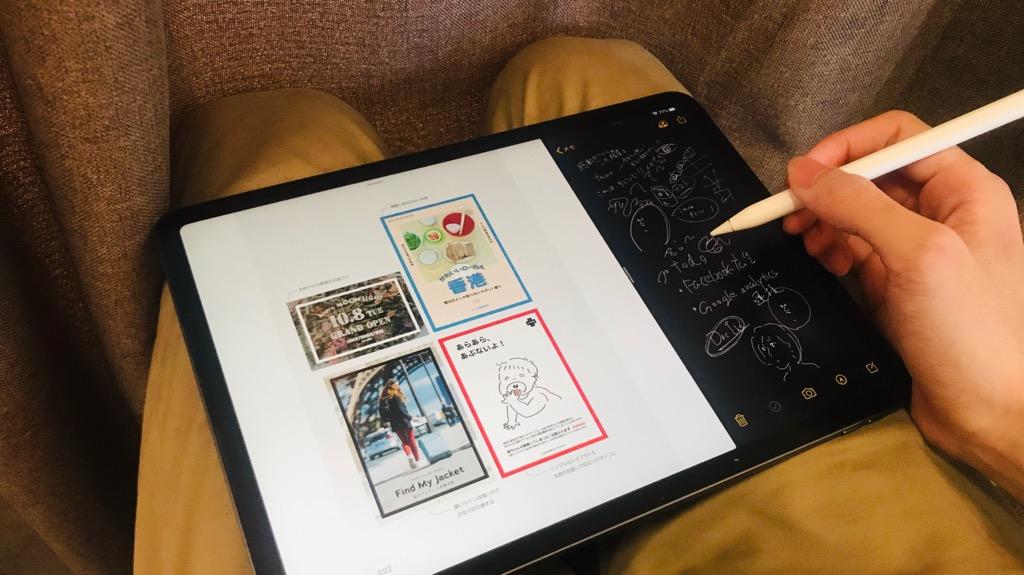 iPad Proは雑誌や技術書を読みながらApple Pencilでメモを書ける