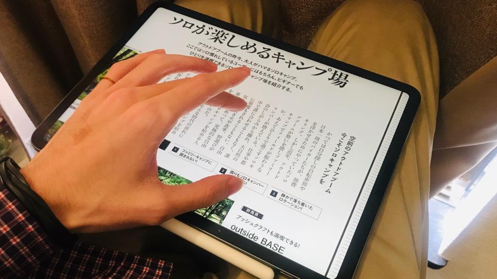 iPad Proの大きくきれいな画面は、雑誌や技術書を読むのに最適