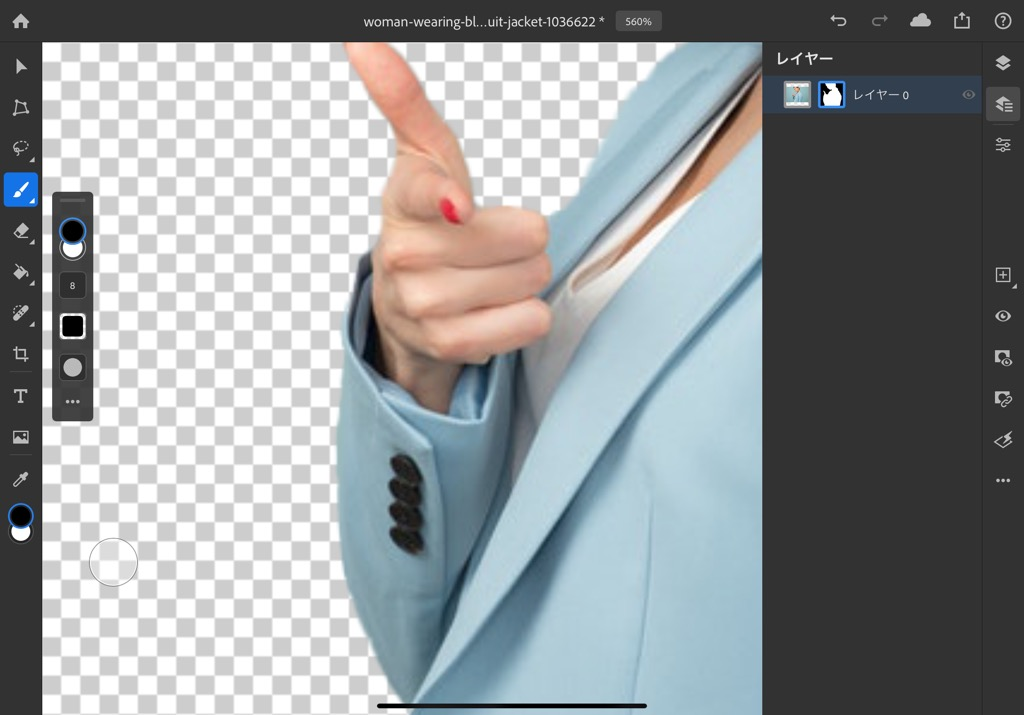 iPadアプリのPhotoshopで人物を切り抜く方法・手順