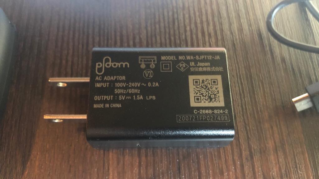 Ploom Tech Plus With(プルームテックプラスウィズ)の開封・外観