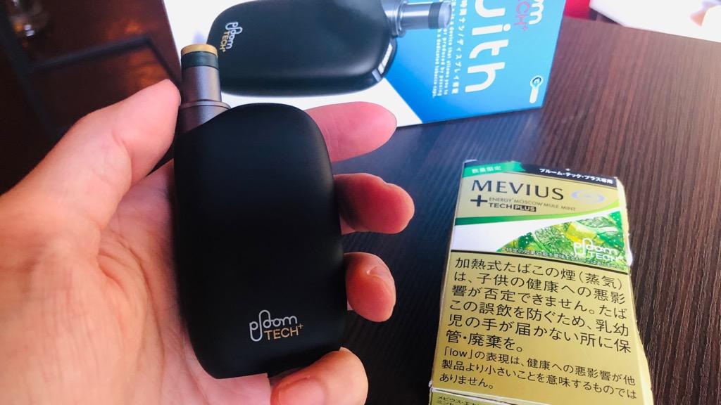 まとめ:Ploom Tech Plus With(プルームテックプラスウィズ)はコンパクトで軽くて液晶付き!これは買いだ!!